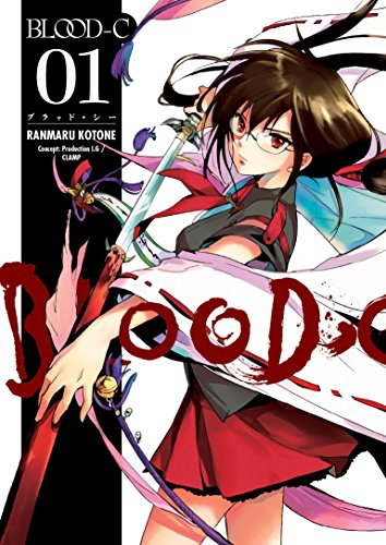 Blood-C Volume 1 (English Edition)