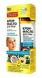 Öl-Creme Gesichtscreme Feuchtigkeitscreme Fito Kosmetik, 45 ml Pflegecreme