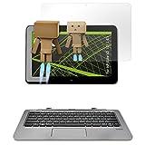 atFolix Bildschirmfolie für HP Elite x2 1011 G1 Spiegelfolie, Spiegeleffekt FX Schutzfolie
