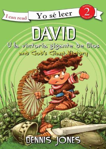 David y la gran victoria de Dios