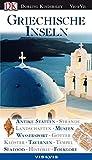 Vis a Vis Reiseführer Griechische Inseln - Marc Dubin
