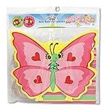 Game/Play Melissa & Doug Sunny Patch Bella Butterfly Hopscotch Kid/Child