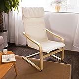 SoBuy® sillón de relada, Silla de relada, mecedora , blanco, FST17-W,ES