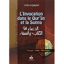 Invocation par le Quran et la Sunna (L')  AFP - Poche