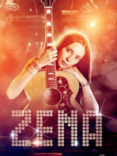 Zena Cover