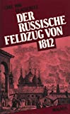 Der russische Feldzug von 1812 - Carl von Clausewitz