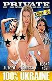 100% Ukraine (Private best of) [DVD] [DVD]