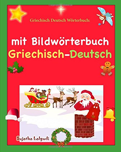 Griechisch Deutsch Wörterbuch: mit Bildwörterbuch: Kinderbuch griechisch deutsch (zweisprachig/bilingual), Weihnachten kinder (Bilinguale bücher griechisch deutsch)