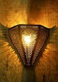 GIG Vintage Moroccan Wall Lamp Black Gold,,