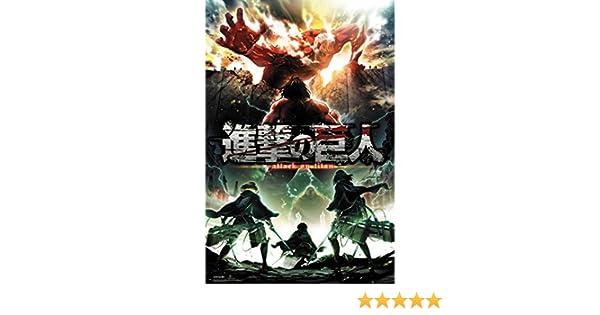 Attack on Titan Maxi Poster 61 x 91,5 cm Season 2 Plastifi/é
