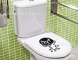 AdornHome Wandtattoo,Wandsticker,Wandaufkleber,Schlechte Kind WC-Sitz wand Aufkleber PVC abnehmbar