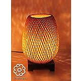 Lampe de chevet en bambou tressé double peau + Variateur. Ø15cm x H23,5cm, lampe en...