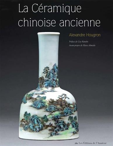 La cramique chinoise ancienne