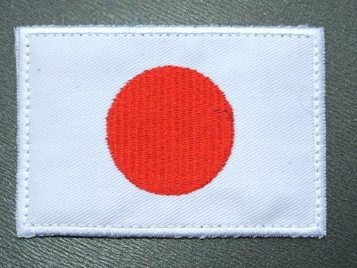 Bandera Japón, lote 2Biker bordado parches