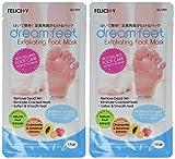 Dream Feet Exfoliating Foot Mask (Two Pair)