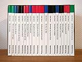 Die grosse Jules Verne Ausgabe in 20 Bänden. 20 Bände phantastischer Abenteuer