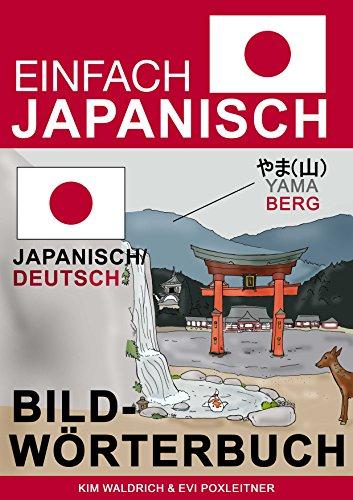 Einfach Japanisch - Bildwörterbuch
