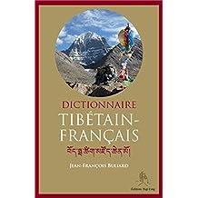 Dictionnaire Tibétain-Français