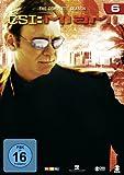 CSI: Miami Season kostenlos online stream