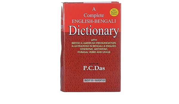Bengali Synonyms List