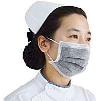 Lucky Will 50 Stück Einmal Aktivkohle Gummibänder Mundschutz OP Masken Masken Mundschutzmasken Gesichtsmaske preisvergleich bei billige-tabletten.eu