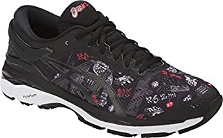 ASICS Men's Running Shoes Black Twenty/Six/Two (B0791JR9PJ)   Amazon price tracker / tracking, Amazon price history charts, Amazon price watches, Amazon price drop alerts