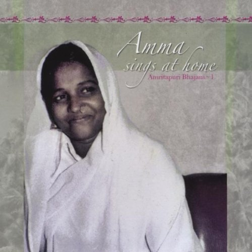 Amma Sings At Home, Vol.1