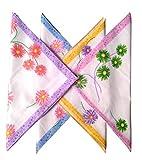 bilAnca Women's Pure Soft Cotton Printed Handkerchief (11x11inch, White) - Pack of 12