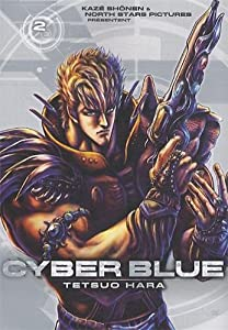 Cyber Blue Edition simple Tome 2