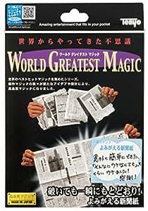 Journal déchiré - reconstitué Pro (Tenyo) - Tour de Magie