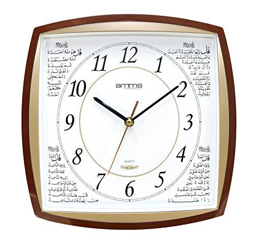 Quarzuhrwerk, groß, quadratisch, 4 QUL Islamische Wanduhr endgültige 4 prayers am Ende des Heiligen Koran berührt wird