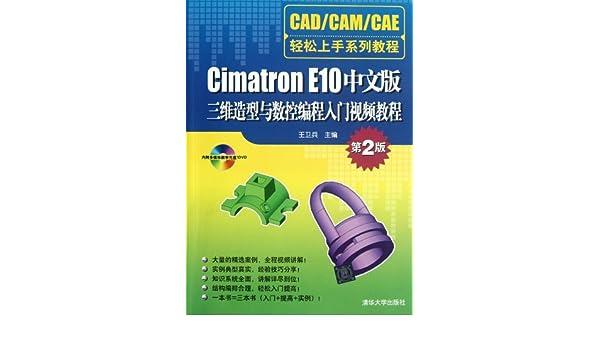 Amazon in: Buy Video Tutorial of Cimatron E10 3-D Modelling