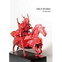 ORCA WORKS: collection of origami photographs (Japanese Edition)