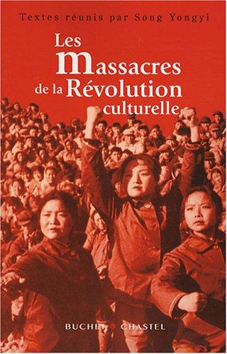 """<a href=""""/node/31216"""">Les massacres de la révolution culturelle</a>"""