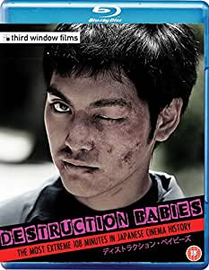 Destruction Babies [Blu-ray]