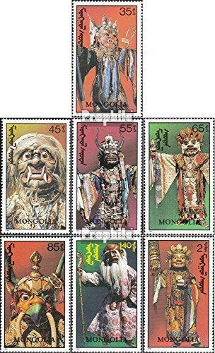 Mongolei 2312-2318 (kompl.Ausg.) 1991 Theatermasken und - kostüme (Briefmarken für (Briefmarke Kostüm)