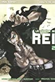 Hokuto no Ken - La légende de Rei Vol.2