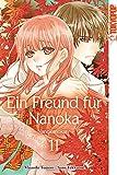 Ein Freund für Nanoka - Nanokanokare 11