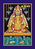 #5: 18 x 12 Special Lamination [Calendar] (Karpaga Vinayagar)