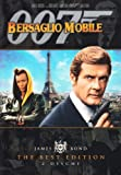 007 - Bersaglio mobile [2 DVDs] [IT Import]