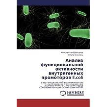 Analiz funktsional'noy aktivnosti vnutrigennykh promotorov E.coli: s potentsial'noy vozmozhnost'yu initsiirovat' transkriptsiyu sonapravlennuyu s sintezom mRNK