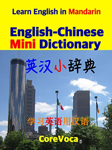 English-Chinese Mini Dictionary for Chinese: Learn English in Mandarin anywhere with smartphone, tablet, etc! (English Edition)