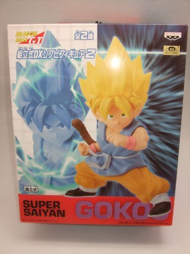 Banpresto Dragon Ball GT prefabricated DX Soft Vinyl Figure 2 Super Saiyan Goku