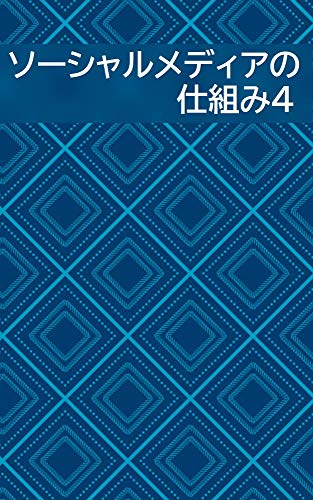 SO-SYARUMEDELIANOSIKUMIYONN (Japanese Edition)