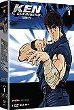 Ken Il Guerriero V.1 (Box 5 Dvd)