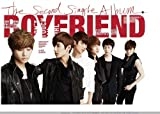 Kpop CD, BoyFriend - Don't Touch My Girl (2nd Mini Album) 60p Photo Booket + FREE GIFT (Folded Poster + Softbay mask pack Sheet)