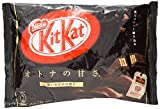 Japanese Kit Kat - Dark Chocolate Bag 5.3 oz