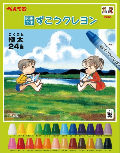 PTCG1-24 24 color crayons Pentel arts and crafts (japan import)