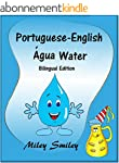 Portuguese-English: Water-�gua: Book...