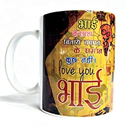 Rakhi gifts for brother, brother birthday ,special brother gifts ceramic mug